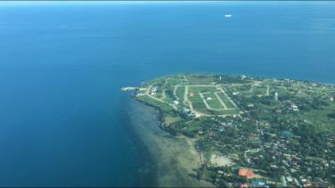 cebu-aerial-shot-3