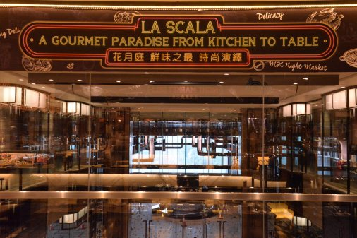 royal-plaza-hotel-la-scala