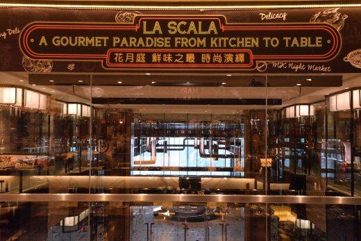 royal-plaza-hotel-la-scala