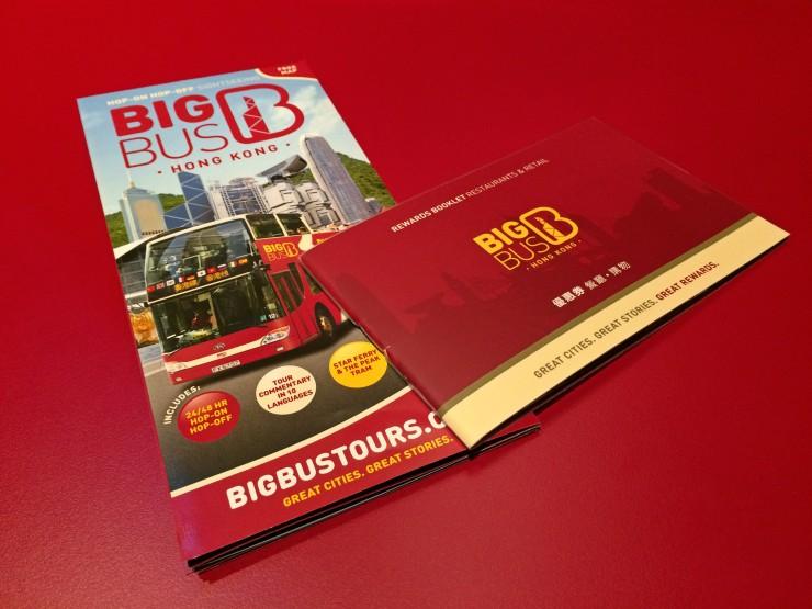 big-bus-tours-vouchers
