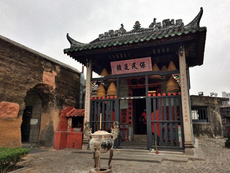 Macau Na Tcha Temple.JPG